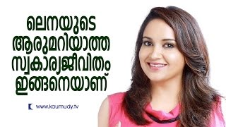 Actress Lena's Life After Movie Shooting | Day With A Star | Kaumudy TV