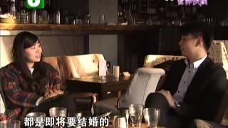 getlinkyoutube.com-《相亲才会赢》20141209:英俊珠宝店店长的烦恼 女生不自信把自己看低