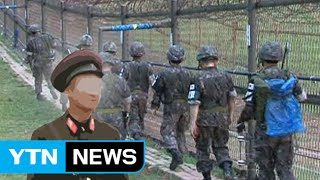 getlinkyoutube.com-19살의 어린 북한 병사가 '귀순한 이유' / YTN