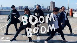 getlinkyoutube.com-SEVENTEEN(세븐틴) _ BOOMBOOM(붐붐) Dance Cover by DAZZLING from Taiwan