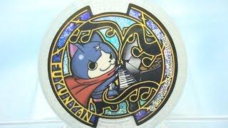 getlinkyoutube.com-【QRコード】FUYUNYAN(フユニャン) うたメダル THEうたの大辞典『フユニャンピアノリサイタル』  Song Medal Summoning