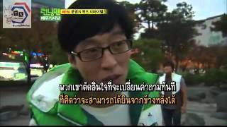 Running Man 68 (2).mp4