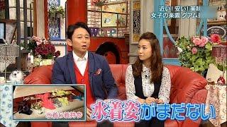 getlinkyoutube.com-有吉弘行 AKB48 大島優子におっぱい見せろとブチ切れ SKE48 NMB48 HKT48 有吉