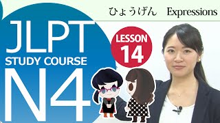 getlinkyoutube.com-JLPT N4 Lesson 14-2 Japanese Basic Expressions【日本語能力試験】