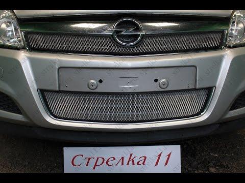 Защита радиатора OPEL ASTRA H рестайлинг 2006-2015г.в. (Хром) - strelka11.ru