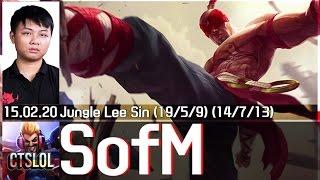 SofM - 리 신 하이라이트 영상 / Lee Sin Highlights