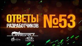getlinkyoutube.com-Ответы разработчиков №53: СОВРЕМЕННЫЕ ТАНКИ, ДЫМЫ, Подкалиберы Т-62, ПТАБы, Видимость   War Thunder