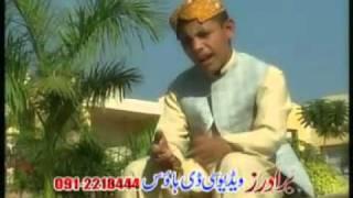 getlinkyoutube.com-Pashto new nice tapay  2011 by Farman mashoom.