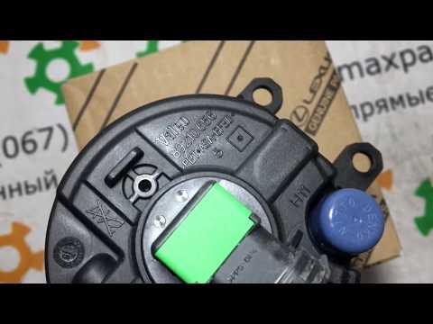 812100DD042 Оригинал туманка противотуманная фара правая Toyota | Lexus
