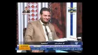 getlinkyoutube.com-إسلام الأرثوذكسي ارديلس صفوت وأسرته | قصتى مع الخلاص