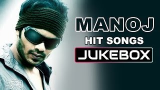 Manchu Manoj Bithday Spicel Songs| Jukebox