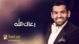 getlinkyoutube.com-حسين الجسمي - رعاك الله (النسخة الأصلية) | 2012