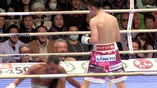 getlinkyoutube.com-ボクシング ワンパンチKO!井岡一翔   One Punch KO ! Kazuto Ioka vs Jean Piero Pérez