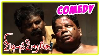 getlinkyoutube.com-Vidiyum Varai Pesu movie | comedy scenes | Anith | Nanma | Imman Annachi | Manobala
