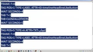 getlinkyoutube.com-طريقة الحصول علي نقاط تلقائيا في ميزو مي تصل الي 100الف يوميا