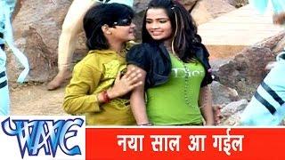 getlinkyoutube.com-नया साल आ गईल Naya Sal Aa Gayil - Jila Top Lageli - Bhojpuri Hot Song  HD