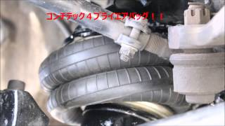 エアサス動画ハイラックストラック Cノッチ4リンク!