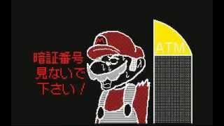 getlinkyoutube.com-マリオとルイージが銀行強盗「刹那」うごメモ3D