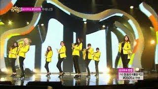 [Yellow] Girls' Generation - Mr.Mr, 소녀시대 - 미스터미스터, 1위, Show Music core 20140322