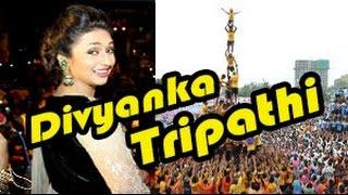 getlinkyoutube.com-Serial Ye Hai Mohabbatein Fame Divyanka Tripathi Celebrate DAHI HANDI