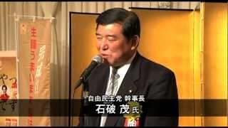 日食フードジャーナル「第31回食品ヒット大賞贈呈式」