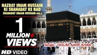 getlinkyoutube.com-Imaam Hussain Ki Shahdat Ke Baad Full (HD) Songs || Tasnim, Aarif Khan || T-Series Islamic Music