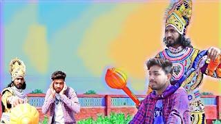 यमराज चाल्या प्राण हरण ||Murari ki comedy|| राजस्थानी हरियाणवीं कॉमेडी वीडियो comedy 2018