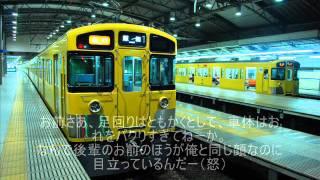 getlinkyoutube.com-迷列車で行こう(西武鉄道編)第二回 9000系の神秘.wmv