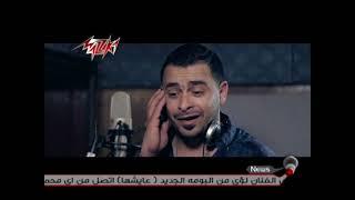 getlinkyoutube.com-محمود عاصم  انا انسان