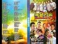 Sanidapa - Live At Kelaniya - Full Show - WWW.AMALTV.COM