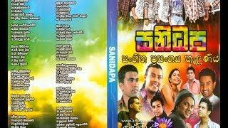 getlinkyoutube.com-Sanidapa - Live At Kelaniya - Full Show - WWW.AMALTV.COM