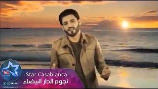 getlinkyoutube.com-علي الدلفي - ودوني #فيديو كليب