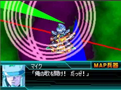 Super Robot Wars W: Mic Sounders the 13th