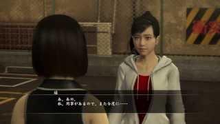 getlinkyoutube.com-[PS3] 龍が如く5 - 澤村遥 vs 亜門乃亜 1