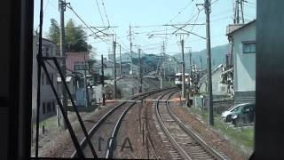 getlinkyoutube.com-227系前面展望 【R】普通電車1549M 白市→瀬野