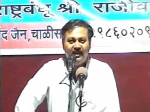 Health Lecture at Pune (part 2) - Rajiv Dixit