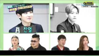 getlinkyoutube.com-[ซับไทย]140312 Weekly Idol EXO เมมเบอร์คนไหนได้ออก MV Twinkle นานที่สุด