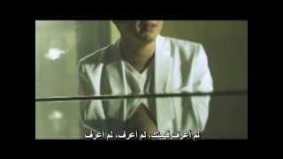 getlinkyoutube.com-Mustafa Ceceli - Yağmur Ağlıyor  - مصطفى جيجيلي مترجمة للعربية
