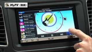 getlinkyoutube.com-新発売 carrozzeria スマートフォンリンクアプリユニット!