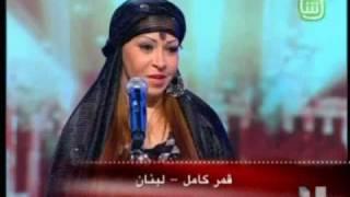 getlinkyoutube.com-Arabs Got Talent - للعرب مواهب - Ep 6 - قمر كامل