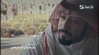 getlinkyoutube.com-سعيد بن مانع ياهوى دخل الهوى