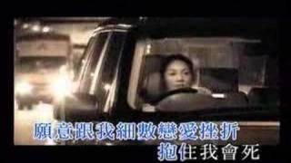 getlinkyoutube.com-側田 - 好人 KTV