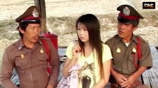 getlinkyoutube.com-Hmong Movie - Tub Ceev Xwm Part 1 ( Full Movies )