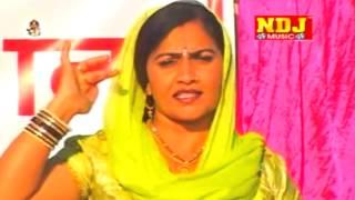 getlinkyoutube.com-Newly Haryanvi  Ragni   Chaar Pair Ki Raat Andheri   Full HD Video   NDJ Music