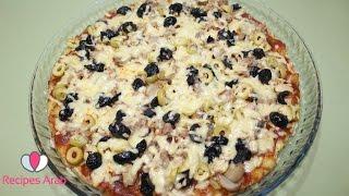 getlinkyoutube.com-البيتزا العجيبة بدون عجين سهلة وسريعة