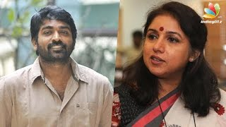 Revathi as a Cow, Vijay Sethupathi as Fish? | Hot Tamil Cinema News width=