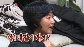 getlinkyoutube.com-SBS [백년손님] - 23일(목) 예고