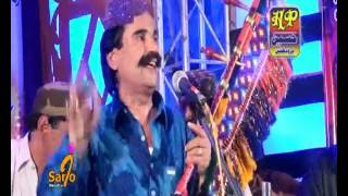 Urs Chandio New Album 2017 Eid