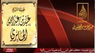 getlinkyoutube.com-تحذير الشيخ عبيد الجابري من المحادثة بين الرجال والنساء الاجانب عبر الشبكة والغرف الصوتية