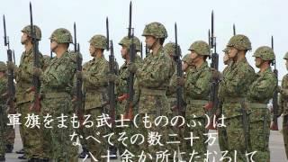 getlinkyoutube.com-歩兵の本領(ステレオ)東京混声合唱団